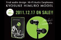 The Final Audio x Kyosuke Himuro collaboration model is sold out