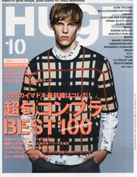 【雑誌】「HUgE」にてHeaven VIが紹介されました